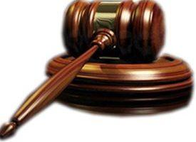 Отмена штрафа за не представленные в срок документы