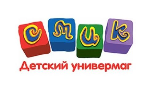 СМИК Детский Универмаг