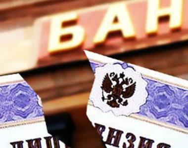 За другие банки гарантий ЦБ не дает!!!