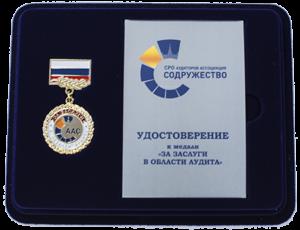 medal_udostoverenie